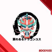 yuss-roses