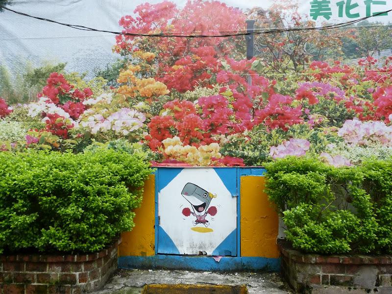TAIWAN. Meli melo - P1130685.JPG