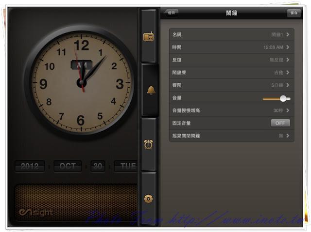 Radio%2520Alarm%2520Clock 7