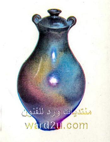 الخزاف الفطري محمد خليل مندور