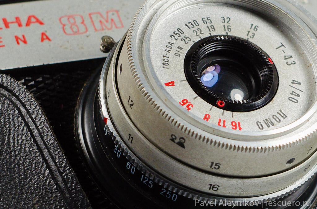 Helios 44M, f/8, 1/80 sec, ISO200, F 65 mm