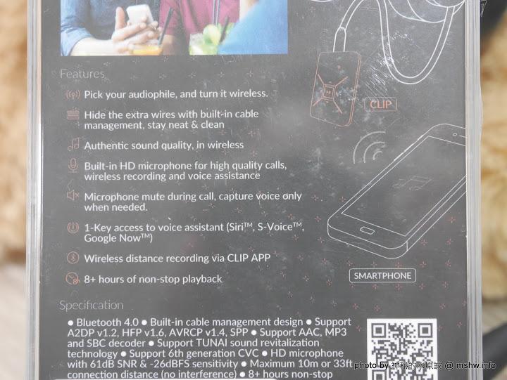 【數位3C】Square-TUNAI CLIP 嗑音樂高音質隨身藍芽音樂接收器,無線耳機擴大器-Bluetooth Headphone Amplifier : 音質無損,輕鬆升級!還可支援遙控錄音的耳擴 3C/資訊/通訊/網路 嗜好 娛樂 新聞與政治 硬體 行動電話 試吃試用業配文 開箱