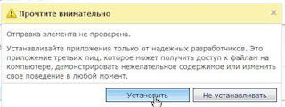 Гаджеты в Windows7