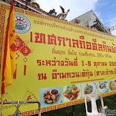 vegetarian-festival-2016005.JPG