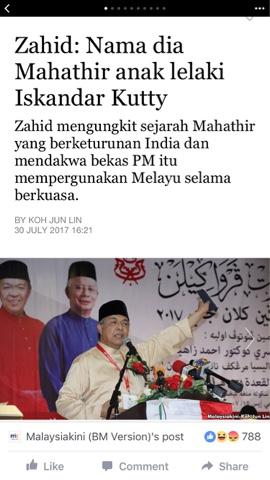 Image result for Menteri Pelajaran menghina Tun M