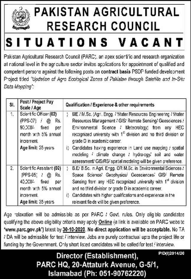 Pakistan Agricultural Research Council PARC Jobs October 2020