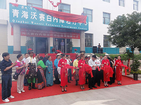 The inauguration of Amdo Eye Center July 2010