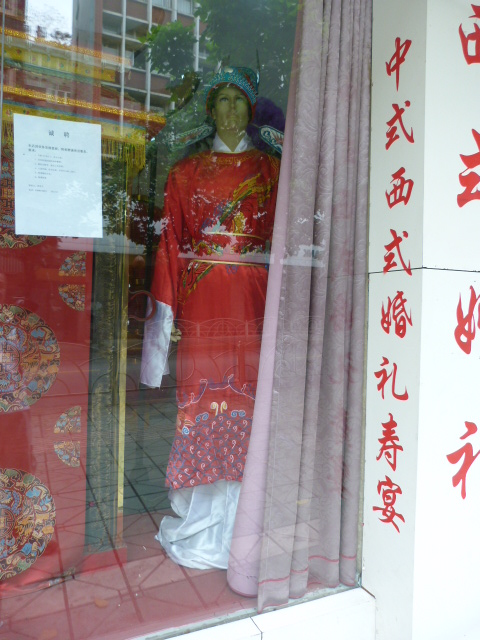 CHINE.SICHUAN.LESHAN puis ZIGONG - 1sichuan%2B334.JPG