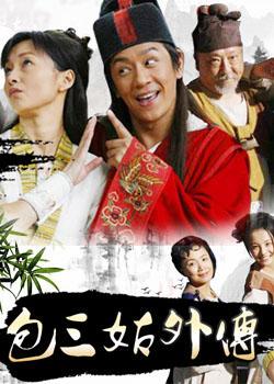 Phim Truyền Kỳ Bao Tam Cô - Truyen Ky Bao Tam Co - Wallpaper