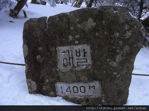 R0012169.JPG