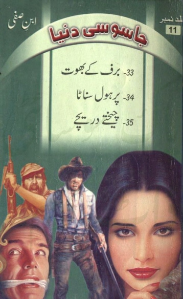 Burf key Bhoot & Cheekhtay Dareechay  is a very well written complex script novel which depicts normal emotions and behaviour of human like love hate greed power and fear, writen by Ibn e Safi (Jassosi Dunya) , Ibn e Safi (Jassosi Dunya) is a very famous and popular specialy among female readers
