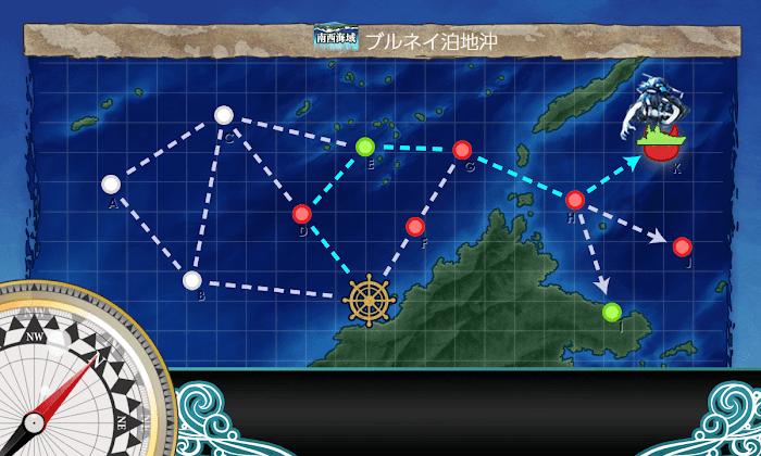 艦これ_2期_泊地周辺海域の安全確保を徹底せよ_1-5_7-1_7-2_011.png