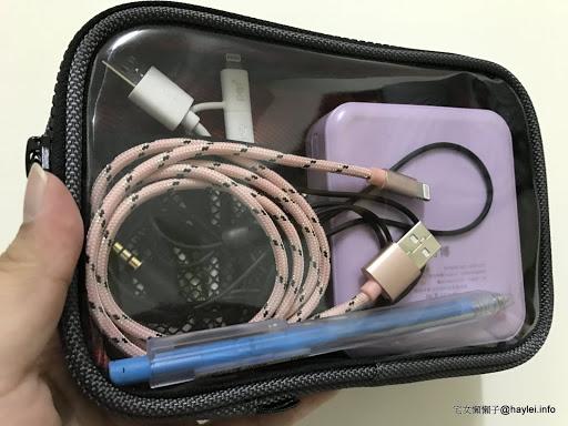【3C收納】Shuai P1 Series Tough 帥-超撞色萬用方包(灰紅) 使用心得分享 簡單方便好攜帶的生活小物萬用收納包!