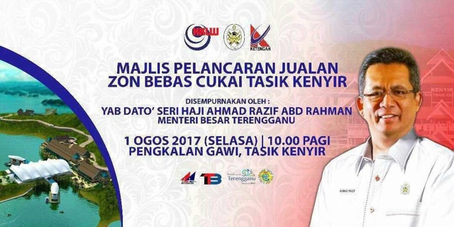 Zon Bebas Cukai Tasik Kenyir Kuala Terengganu Di Buka 1 Ogos 2017