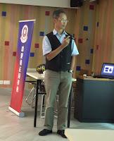 2015 – 10 – 08  陳鴻基在培正同學會專題演講「人與樹」