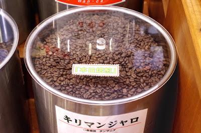おすすめコーヒー:キリマンジャロ