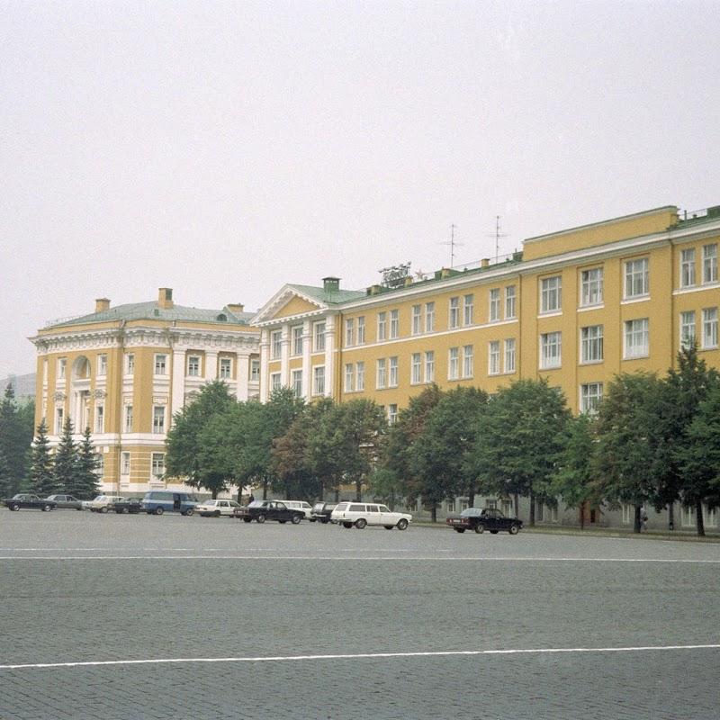 Moscow_06 Kremlin Building.jpg