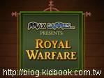 Royal Warfare 榮譽戰場