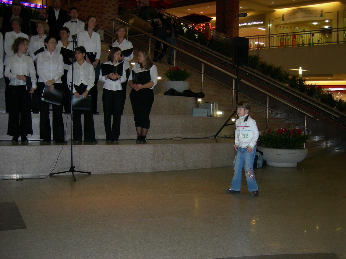 2006-winter-mos-concert-mega - DSCN1223.JPG
