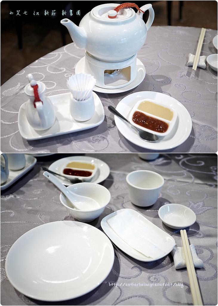 8 餐具與鐵觀音
