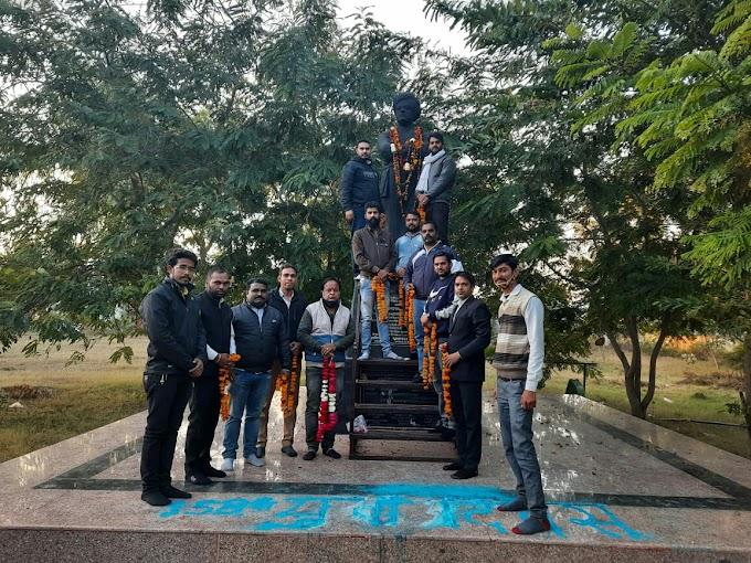 हिन्दू जागरण मंच ने मनाया युवा दिवस