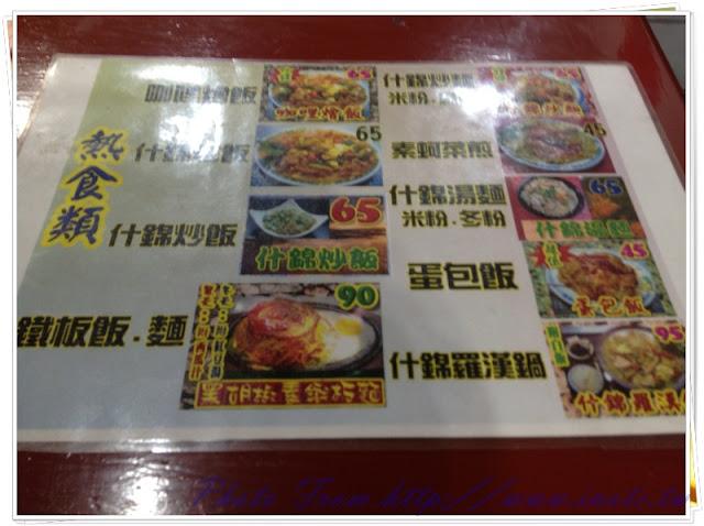 Nan Ya%2520Nigtmarket food 24