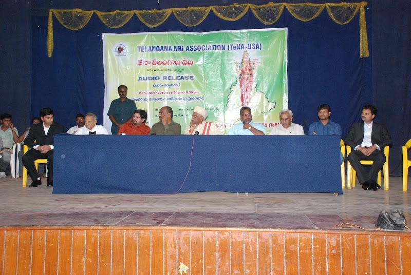 TeNA-TelanganaVeenaAudioCD - DSC_0180.JPG
