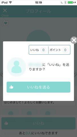 R_IMG_2252.JPG