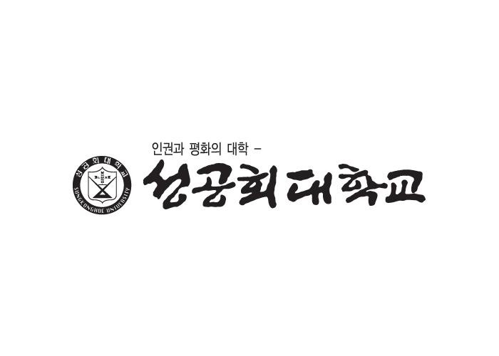 파일:attachment/성공회대학교/info.jpg