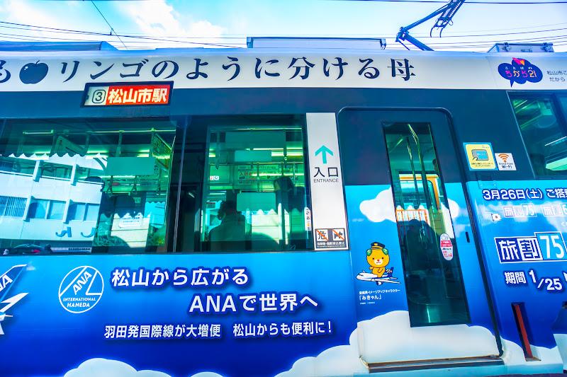 伊予鉄道 路面電車 ANA みきゃん2