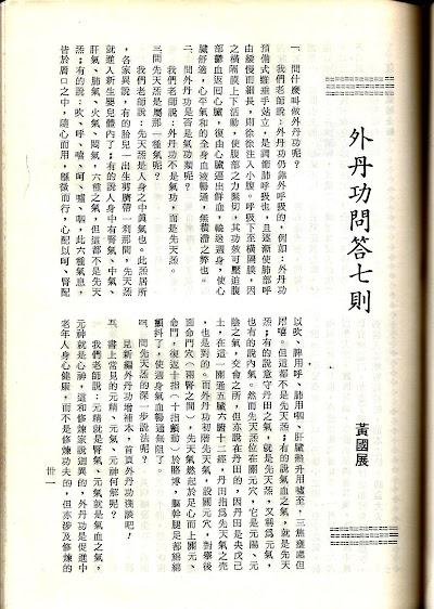 雜誌1-37.jpg