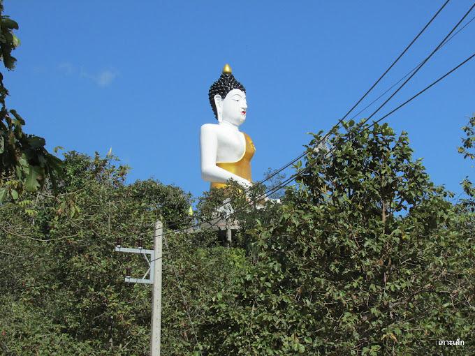 Phrathat Pukam