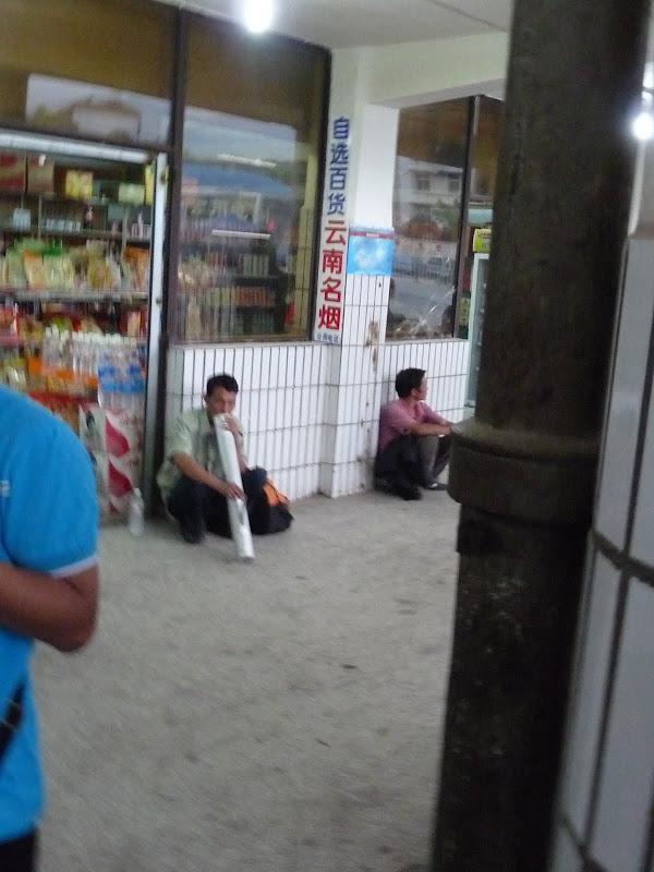gare des cars de JINGHONG