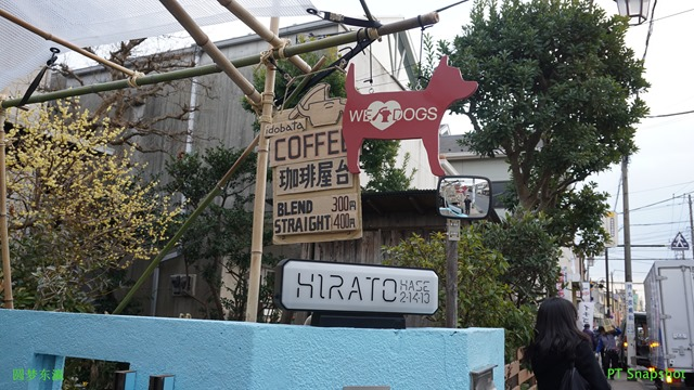 Idobata Coffee