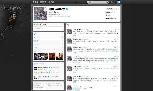 *讓我們來一窺金凱瑞的奇妙世界吧!|Jim Carrey - Official Web Site 5