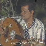 المطرب اللحجي فضل كريدي_thumb[7]