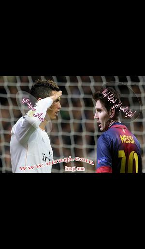 هههه ريال - 4