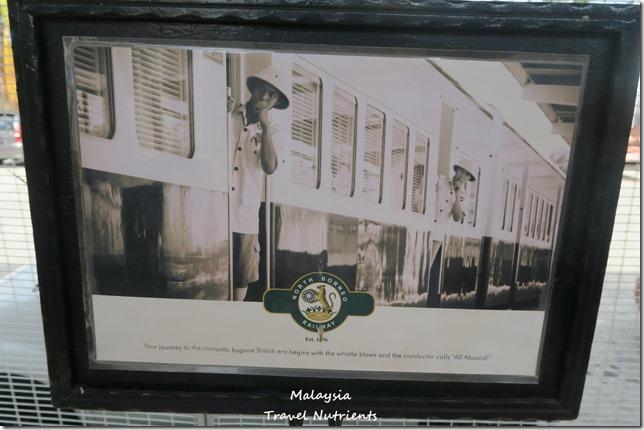 馬來西亞沙巴北婆羅洲火車 (36)