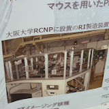 2014 Japan - Dag 9 - mike-P1050877-0408.JPG