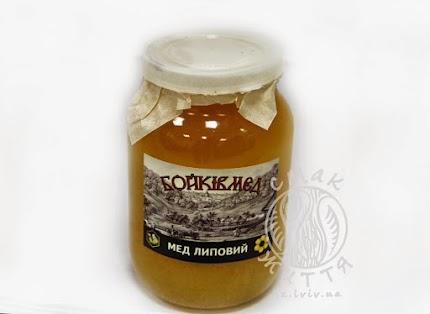 Бойків мед (липовий)