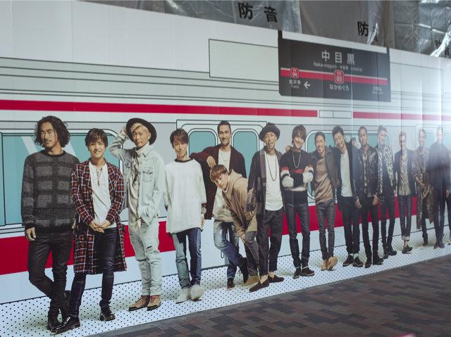 中目黒駅前の壁に貼られたエグザイルの等身大写真