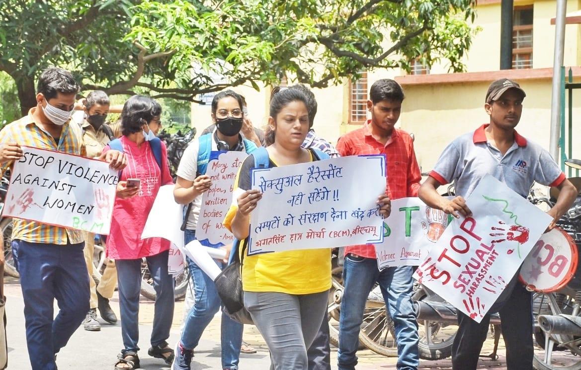 Protest bhu
