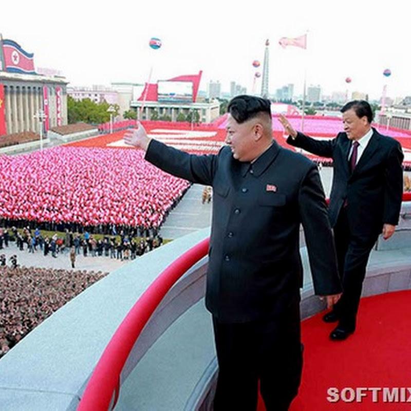 Сказки Северной Кореи
