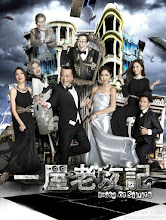 House of Spirits Hong Kong Drama