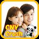Chinese Crush New Year (game)