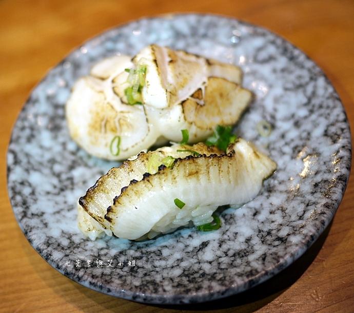 16 鵝房宮 鵝肉 日式概念料理