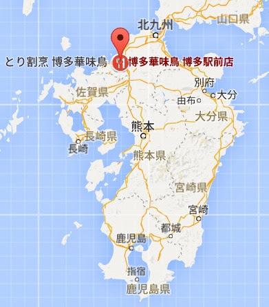地図:博多華味鳥 博多駅前店