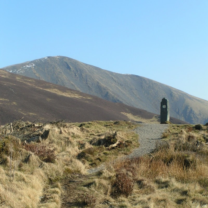 Lake_District_03 Monument on Dodd Hill.jpg