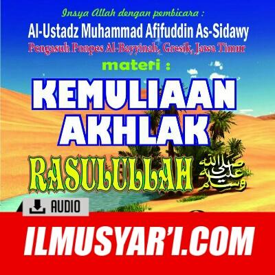 Kemuliaan Akhlak Rasulullah - Ustadz Muhammad Afifuddin
