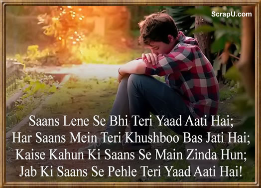 Yaadein Shayari Comments